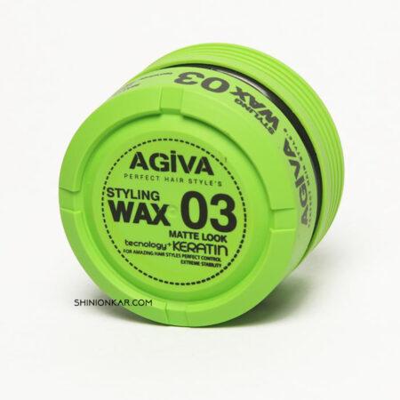 واکس مو آگیوا مدل 03 سبز